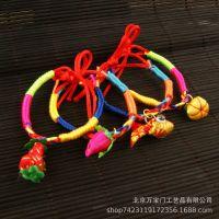 创意手工编织可调节五彩绳 端午节节日学生儿童成人款手链