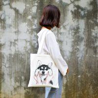 哈士奇雪橇犬帆布包手提袋环保购物袋男女单肩包学生装课本布袋子