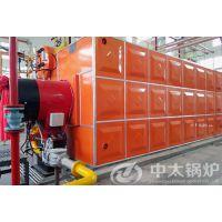直销SZS型工业20吨天然气蒸汽锅炉-中太锅炉