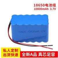 厂家定制 2500mAh 11.1V锂电池组 12V充电电池组合 锂离子3串联加保护板电池组