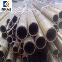 国标优质耐磨HAl61-4-3-1铝黄铜板 HAl61-4-3-1铝黄铜棒 管