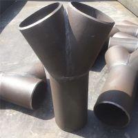 厂家直销碳钢焊接三通 大口径对焊三通Y型斜异径三通45°三通