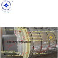 直供管道防腐保温隔热材料 HHR长输低能耗热网耐高温反射层