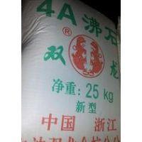 销售浙江4A沸石无磷洗涤剂助剂催化剂软水剂