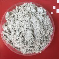 厂家生产销售石棉绒 保温涂料专用石棉 锅炉管道石棉绒