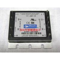 VI-JW2-IZ电源模块VICOR品牌