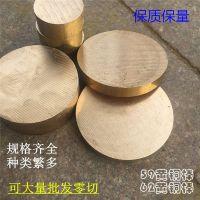 国标h65黄铜棒 高强度黄铜棒 厂家直销