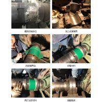 「图文案例」发电厂锅炉引风机轴承位磨损问题的现场修复技术