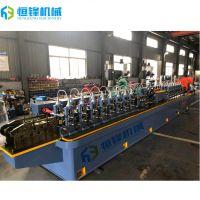 恒锋机械HF不锈钢制管机械设备 高频直缝焊管机 高频薄壁制管机械