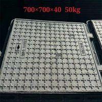 铸铁方井盖生产厂家 球墨水表箱方井盖 700*700