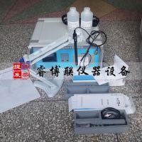 睿博联GB/T 50476-2008混凝土氯离子含量快速测定仪