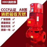 【北京消防水泵厂家】北京消防水泵厂家安装规范