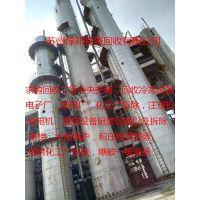 苏州化工厂拆除 化工设备回收 中央空调回收 机械设备回收