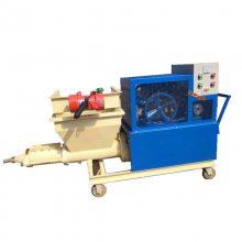 砂浆喷涂机中拓厂家 柱塞式砂浆喷涂机 自动砂浆喷涂机现货直销