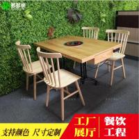 深圳厂家定做现代中式马家斑鱼实木火锅桌椅沙发 海鲜自助主题电磁炉火锅桌