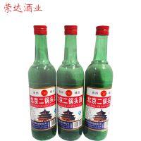批发供应 广运门二锅头 500mLx12瓶42度 清香型白酒 好友聚会用酒