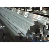 供应DT8A电磁纯铁薄板DT8A纯铁卷料多少钱一公斤