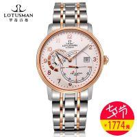 法国Lotusman品牌手表 经典商务机械男士手表精钢防水生日定制表