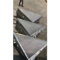L型边框菱铝合金形孔铝板网吊顶 绵阳铝板网天花厂家价格