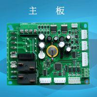 余龙 加油机配件主板显示板按键板12V24V220V电子板 厂家直销 包邮