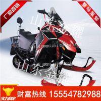 这个世界就对你简单雪地摩托200cc雪地越野车冰上坦克车冰雪乐园设备