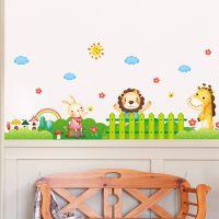 卡通动物栅栏踢脚线墙贴画 儿童房幼儿园走廊地脚线腰线装饰贴画