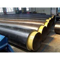 聚氨酯保温螺旋钢管聚氨酯保温无缝钢管聚氨酯发泡保温钢管厂家