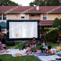 家庭式草地 充气电影屏幕 充气投影银幕 观赏播放儿童娱乐节目