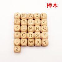 速卖通亚马逊DIY配件 12mm榉木字母珠倒角方块骰子环保榉木珠定做