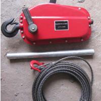 河北亚源铝合金钢丝绳YHSS型牵引葫芦1.6吨牵引手板葫芦拉紧器