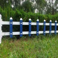 绿化带隔离护栏 塑钢花园围栏 道路绿化带围栏