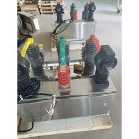 VS1-12/630-20真空断路器;户外智能真空断路器、厂家报价