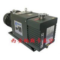 西安真空泵鲍斯BSV30旋片真空泵上市公司全力打造代替日本爱发科真空泵性能优异 噪音悦耳