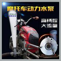 新款汽油摩托车泵抽水机离心泵三轮车农用抽水泵灌水机热卖