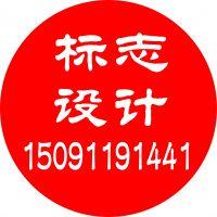 西安北郊亚克力字水晶字制作公司南郊高新logo墙背景形象墙雕刻字制作