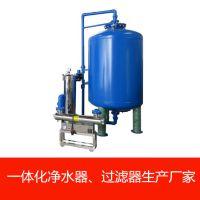 厂家直销广旗牌 农村一体化净水设备 成套碳钢机械过滤器 规格齐全