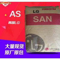 LG化学80HF高耐热 透明性 耐化学AS包装容器 家用电器制品