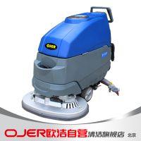 OJER欧洁弈尔D85手推式双刷洗地机 ,刷地面 商场物业擦地机