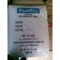 PC 日本帝人 Panlite MN-4800