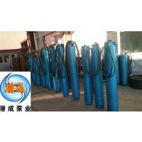 天津深井潜水泵-大流量深井潜水泵型号