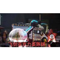 厂家直销亚克力圣诞装饰大球罩/有机玻璃透明半球罩/防尘球罩