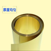 H85黄铜带供应 有良好的冷加工性和良好的热成形性 环保黄铜棒供应