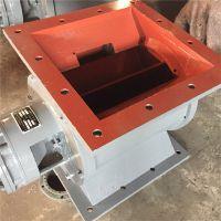 厂家现货不锈钢YJD16A星型卸灰阀方口圆口锁风阀 锁气下料装置--金阳环保