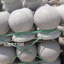 石球路障广场挡车石 石雕景观圆球