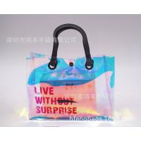 新款pvc化妆袋 幻彩透明电压零钱包 加印LOGO旅行字母洗漱袋批发