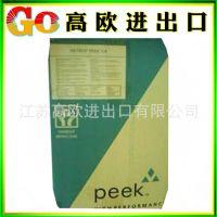 未增强聚醚醚酮PEEK/美国苏威/KT-880 NT