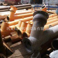 厂家现货螺旋输送机 水泥螺旋输送泵 管式输送机质量保证