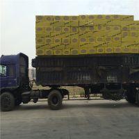 国标防火外墙岩棉板 厂家促销岩棉保温板