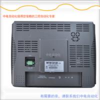 广东东莞威纶触摸屏MT8121iE开孔尺寸MT8121iE现货热卖中