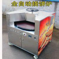 黄山烧饼机 甜酥烧饼炉 转盘燃气周村烧饼机 芝麻烧饼机制造厂家